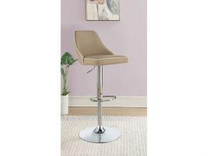 Sleek And Slim Adjustable Barstool